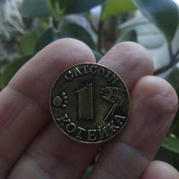 шуточная монета бронзовая купить в симферополе оптом