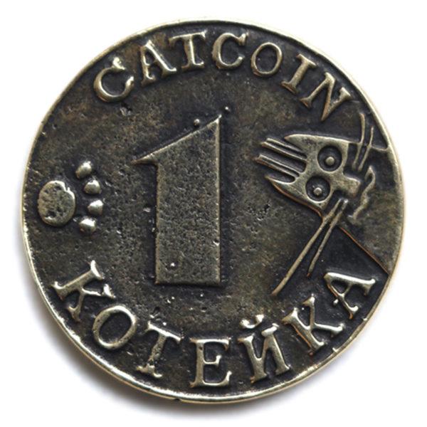 амулет на деньги талисман в кошелёк монета