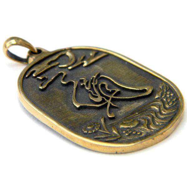 бронзовый кулон дао подвеска на шею буддисту подарок купить
