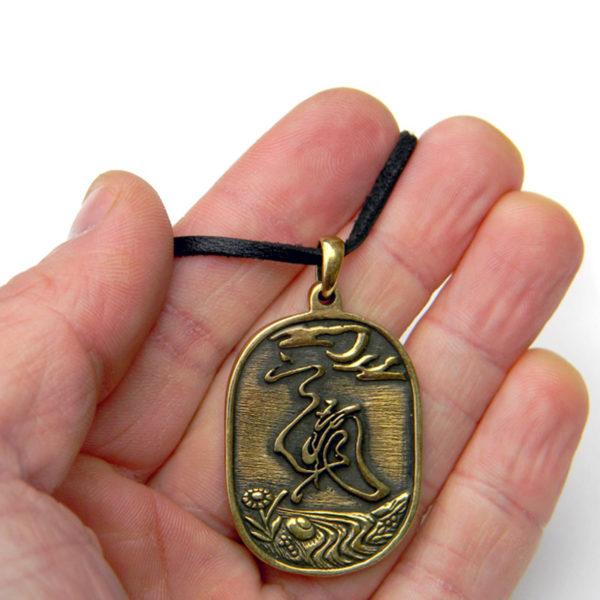 буддийский кулон дао бронзоые украшения купить в интернет магазине bronzeland оптом и в розницу