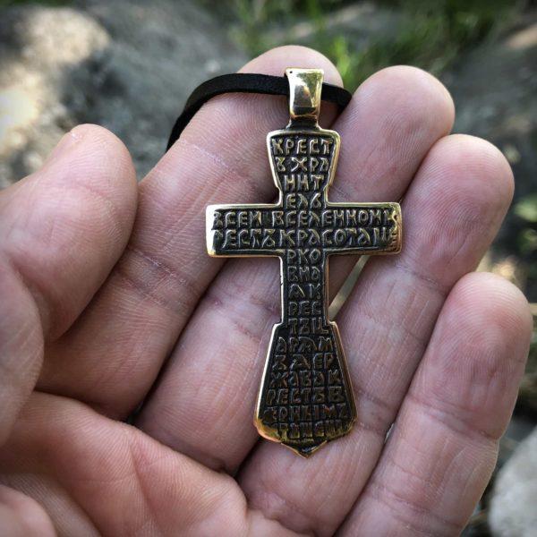 православный христианский крест с цатой купить в симферополе в крыму оптом