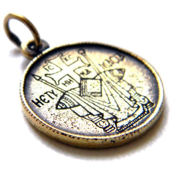 что привезти из крыма в подарок бронзовый кулон этимасия престол уготованный