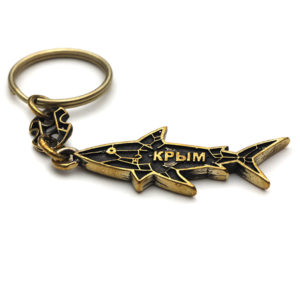 Купить бронзовый брелок акула катран крымские подарки интернет-магазин