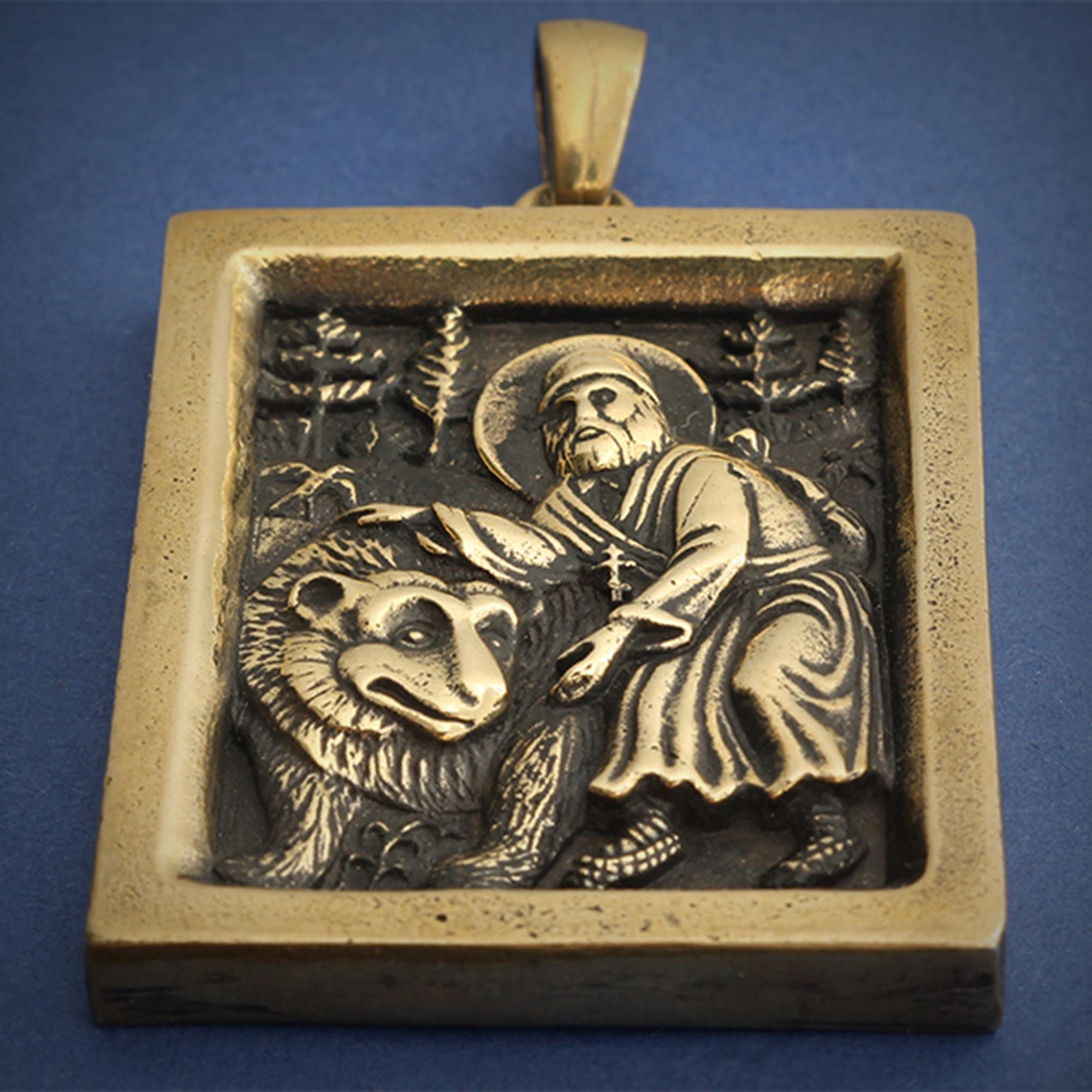 бронзовый кулон Образ Серафима Саровского икона купить в симферополе оптом